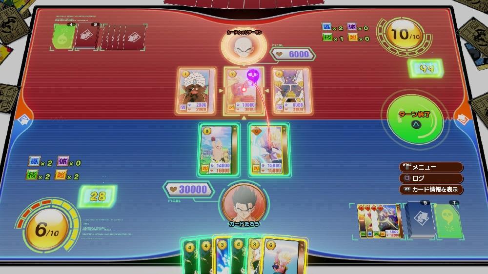 Free Dragon Ball Z: Kakarot update will add Card Warriors mini-game screenshot