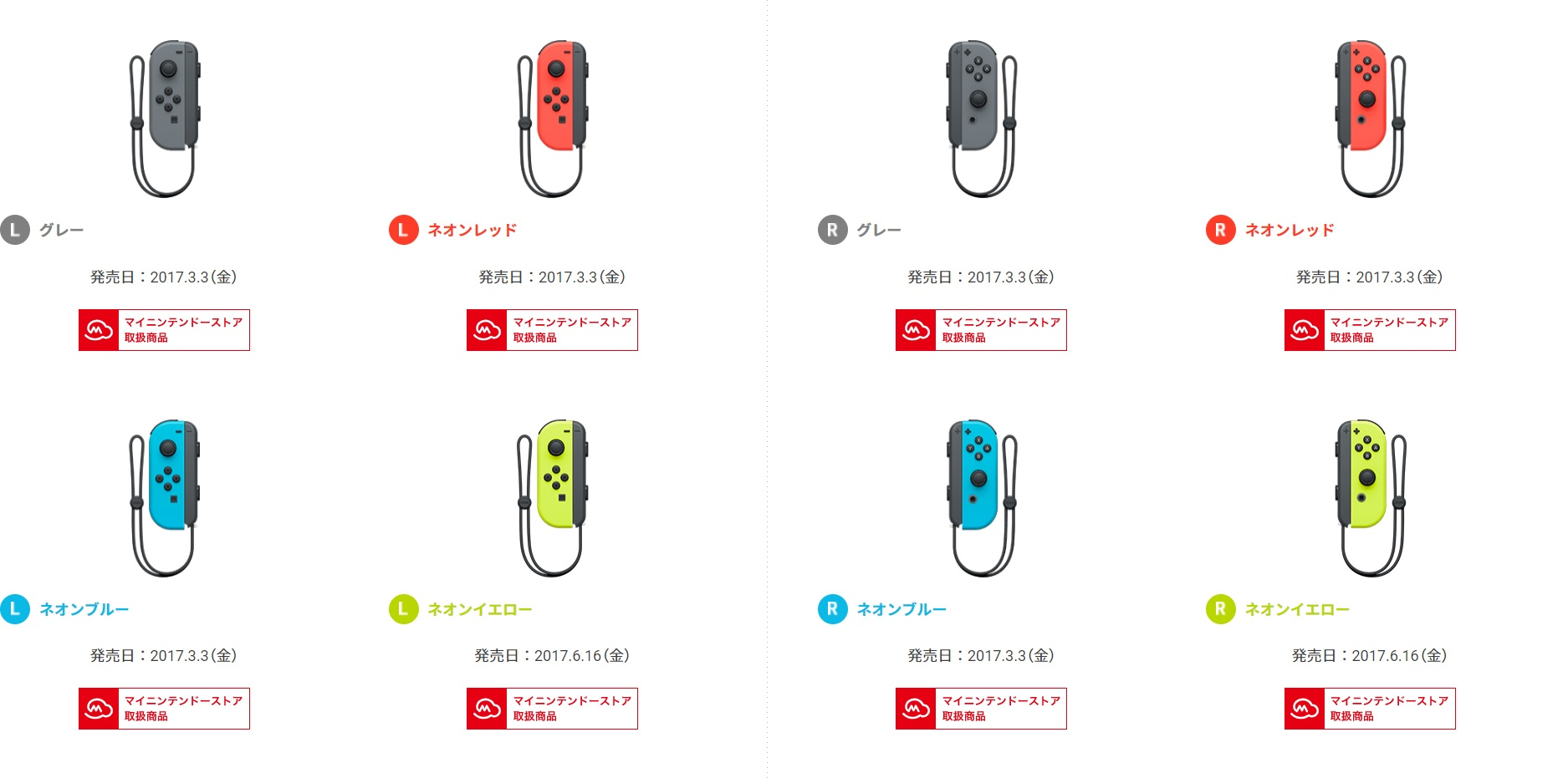 Japan is discounting its Switch Joy-Con controllers and I hope Nintendo passes on the savings to the rest of the world screenshot