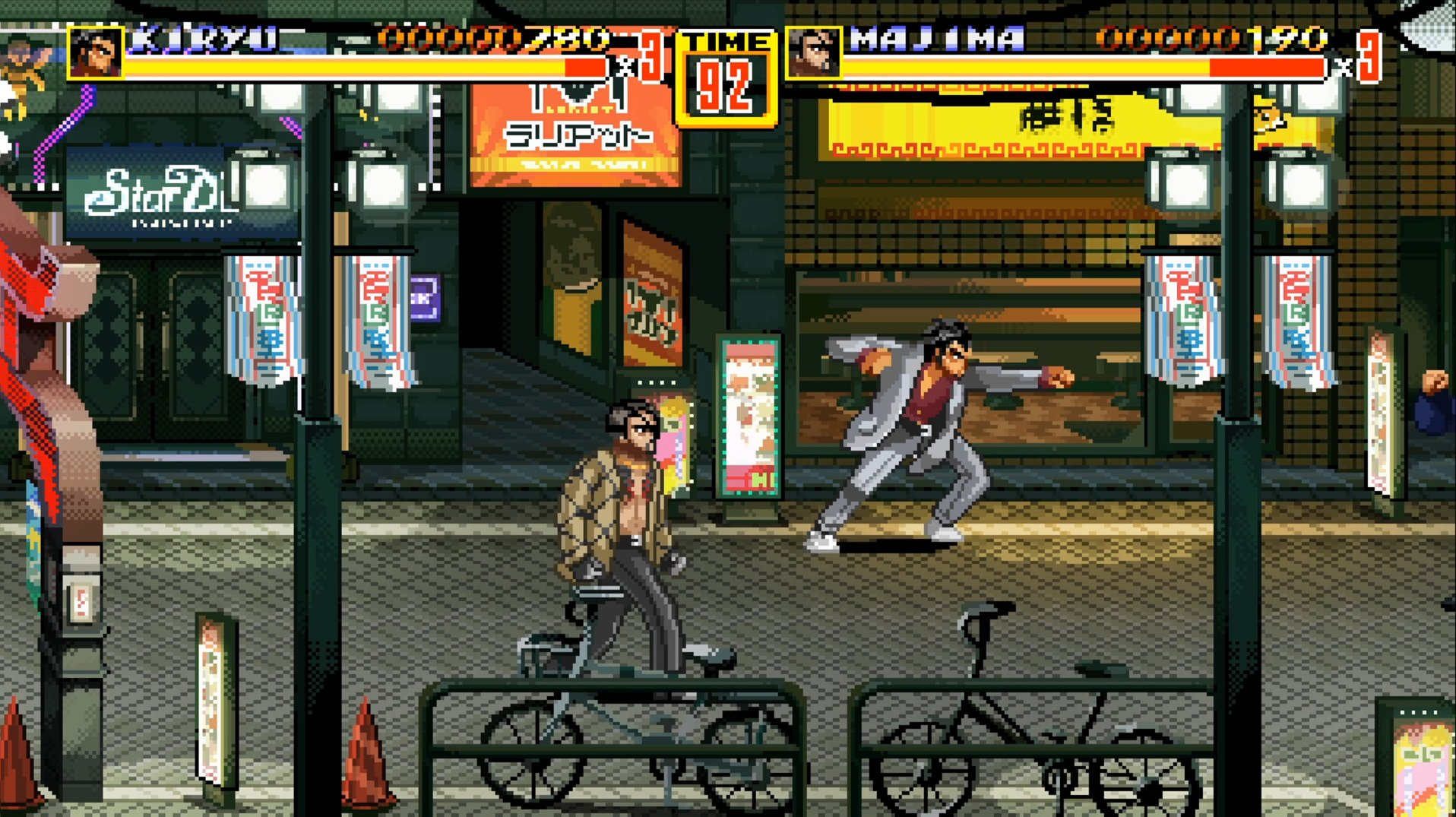 Don't miss Streets of Kamurocho and three other free Sega anniversary games while they're up for grabs screenshot