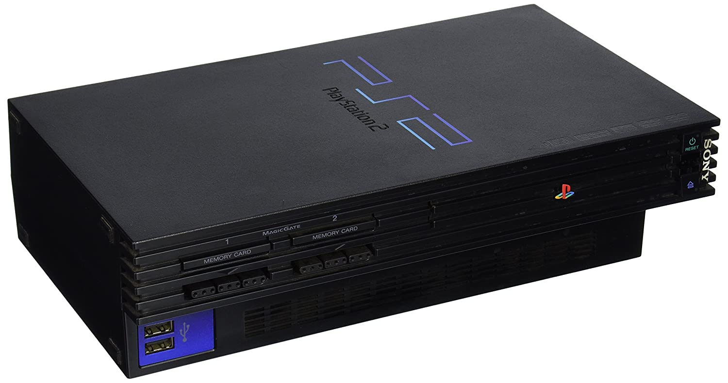 The PS2 is 20 years old this week and by God it might be the best system ever screenshot