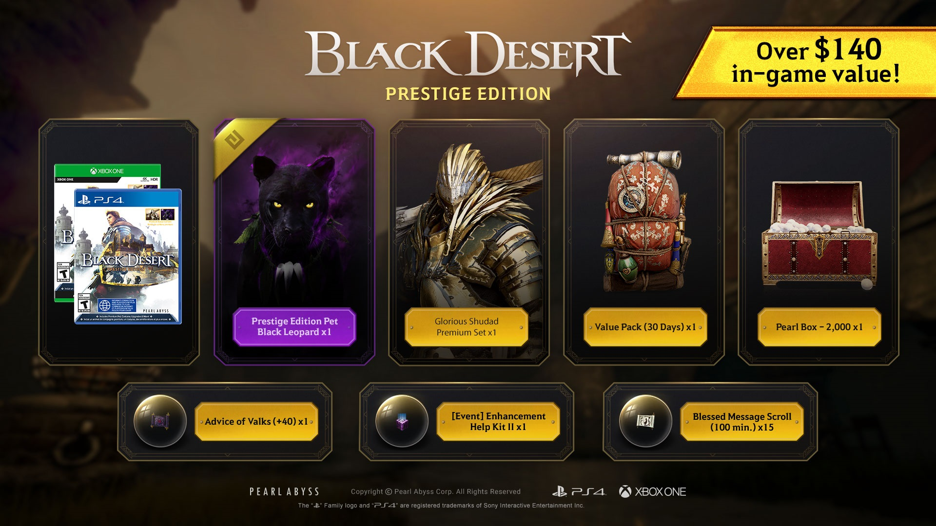 Black Desert Prestige Edition contest win PS4 Xbox One MMORPG Destructoid