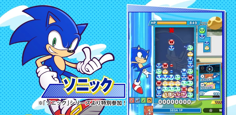 Sonic the Hedgehog joins Puyo Puyo Tetris 2 today in free update screenshot