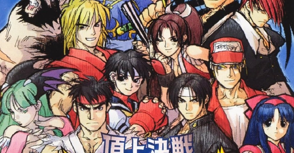 NGPC classic SNK vs. Capcom: Match of the Millennium rated for Nintendo Switch screenshot