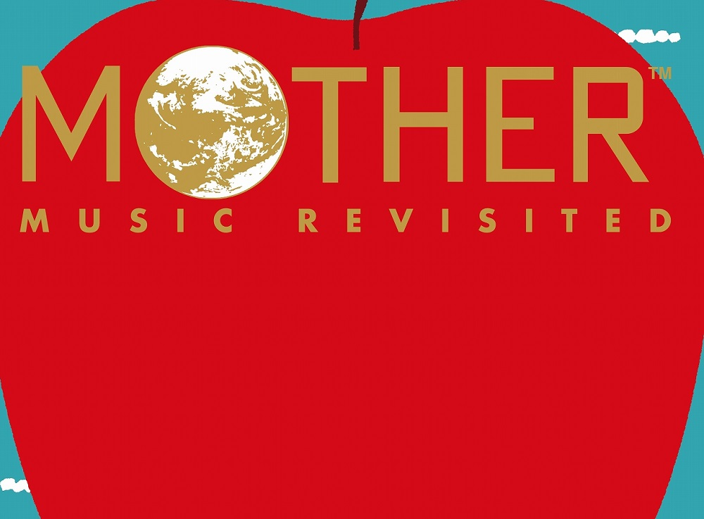 Mother Music Revisited album is now available on Spotify screenshot