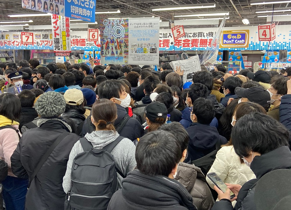 Tokyo store's attempt to sell PS5 stock ends in crowd chaos screenshot