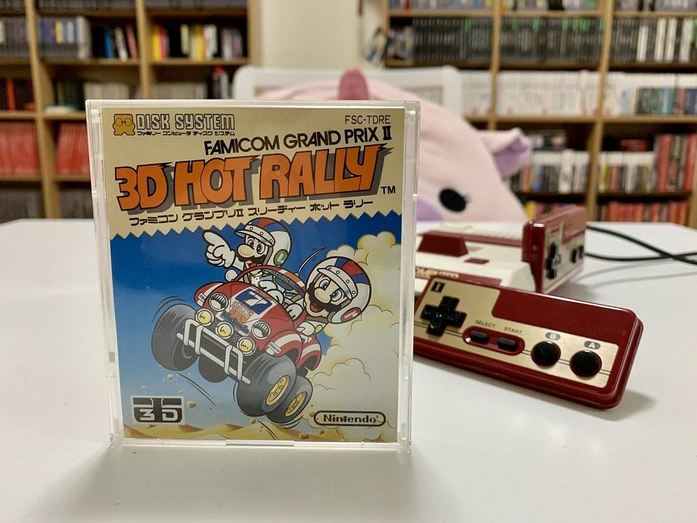 Nintendo's Famicom Grand Prix II: 3D Hot Rally has Mario and Luigi taking the back roads screenshot