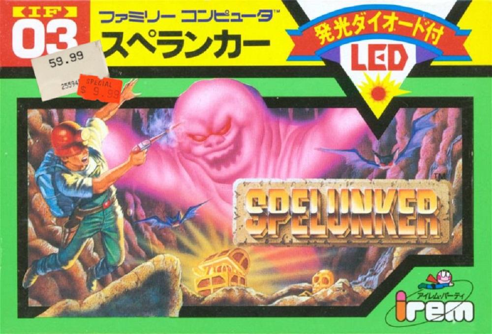 Meet Spelunker, one of Japan's most treasured bad games screenshot