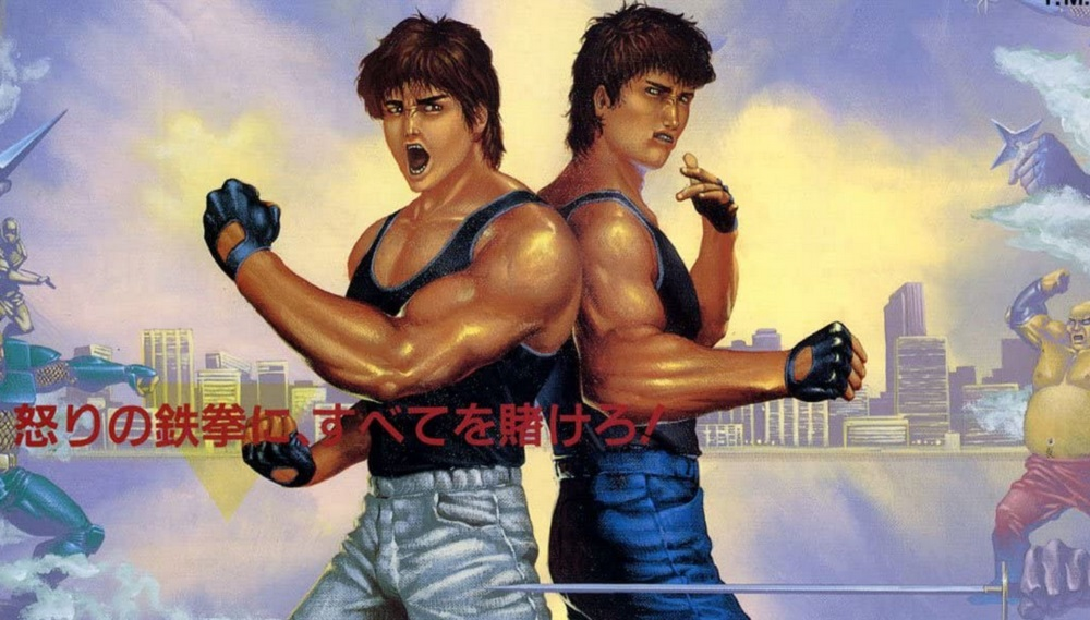 Data East arcade classics, inc. Bad Dudes, Joe & Mac, and Two Crude, now available on PC screenshot
