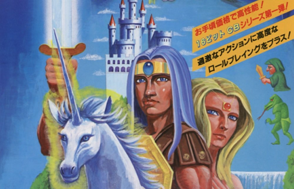 Jaleco's forgotten fantasy Legend of Makai is this week's Arcade Archives release screenshot
