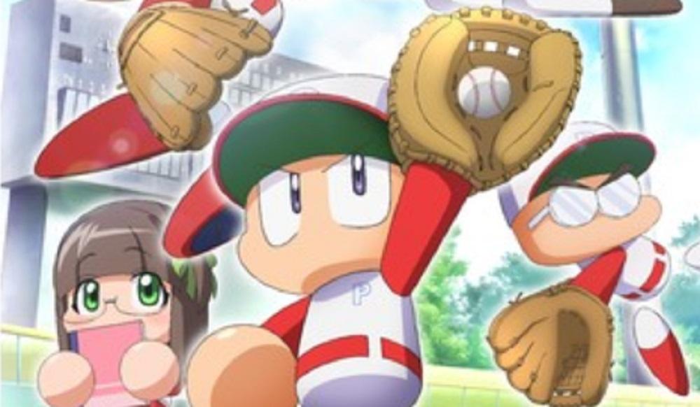 Chibi-classic Powerful Pro Baseball is getting a pint-sized anime show screenshot