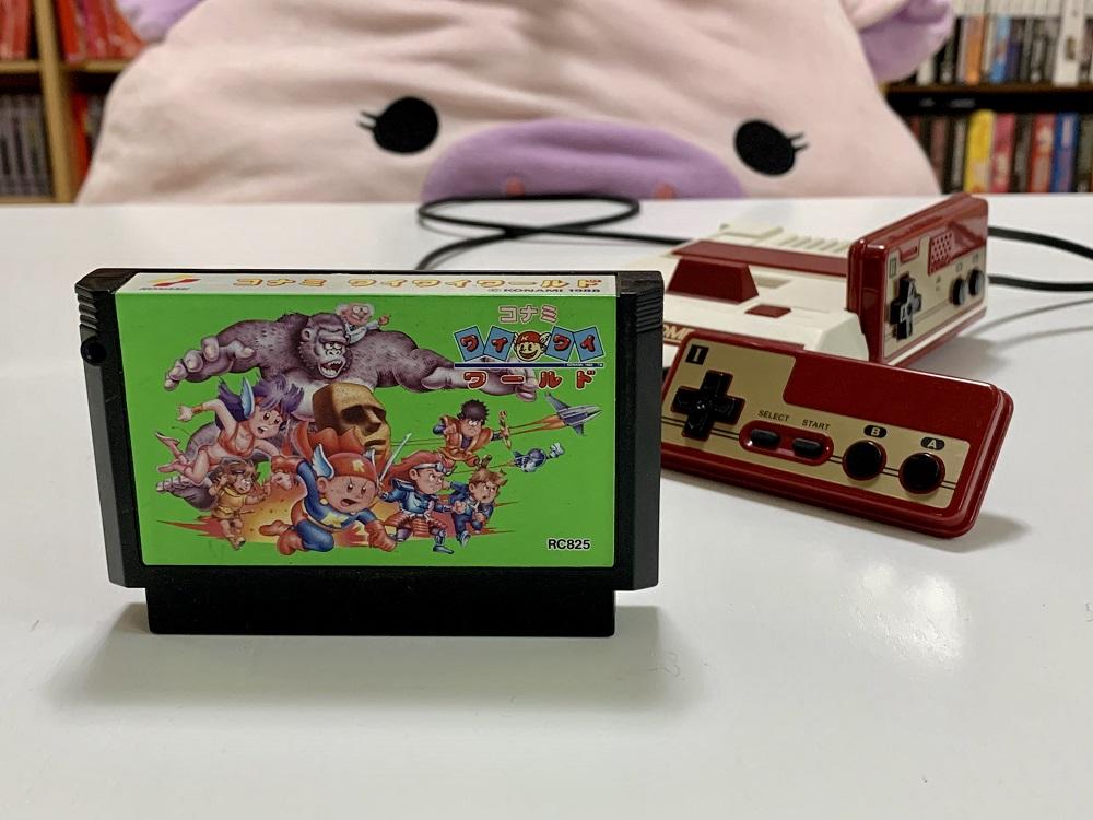 Konami Wai Wai World brings some of the best Konami characters together into one game screenshot