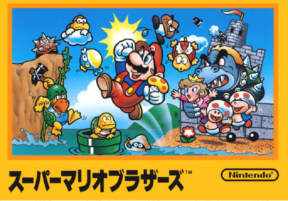 Nintendo is graciously allowing Super Mario 35 one more event before they remove it as a Switch Online perk screenshot