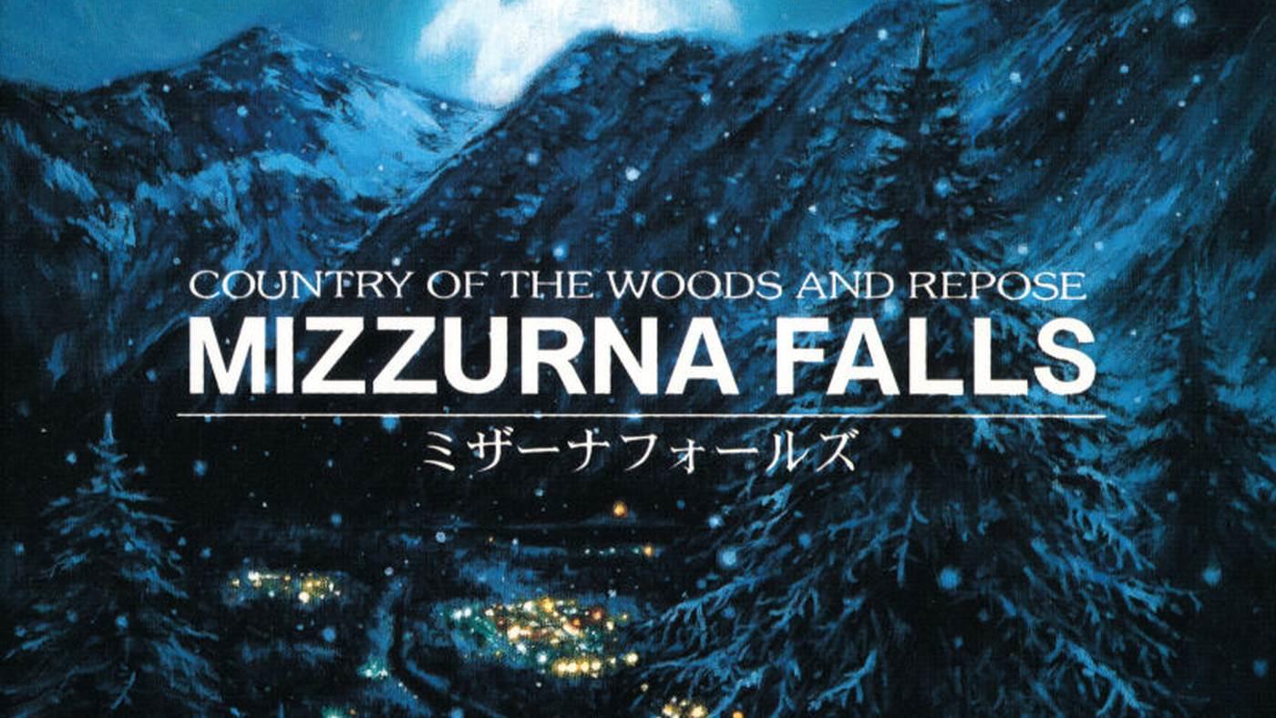 Twin Peaks-inspired classic Mizzurna Falls gets new fan translation patch screenshot