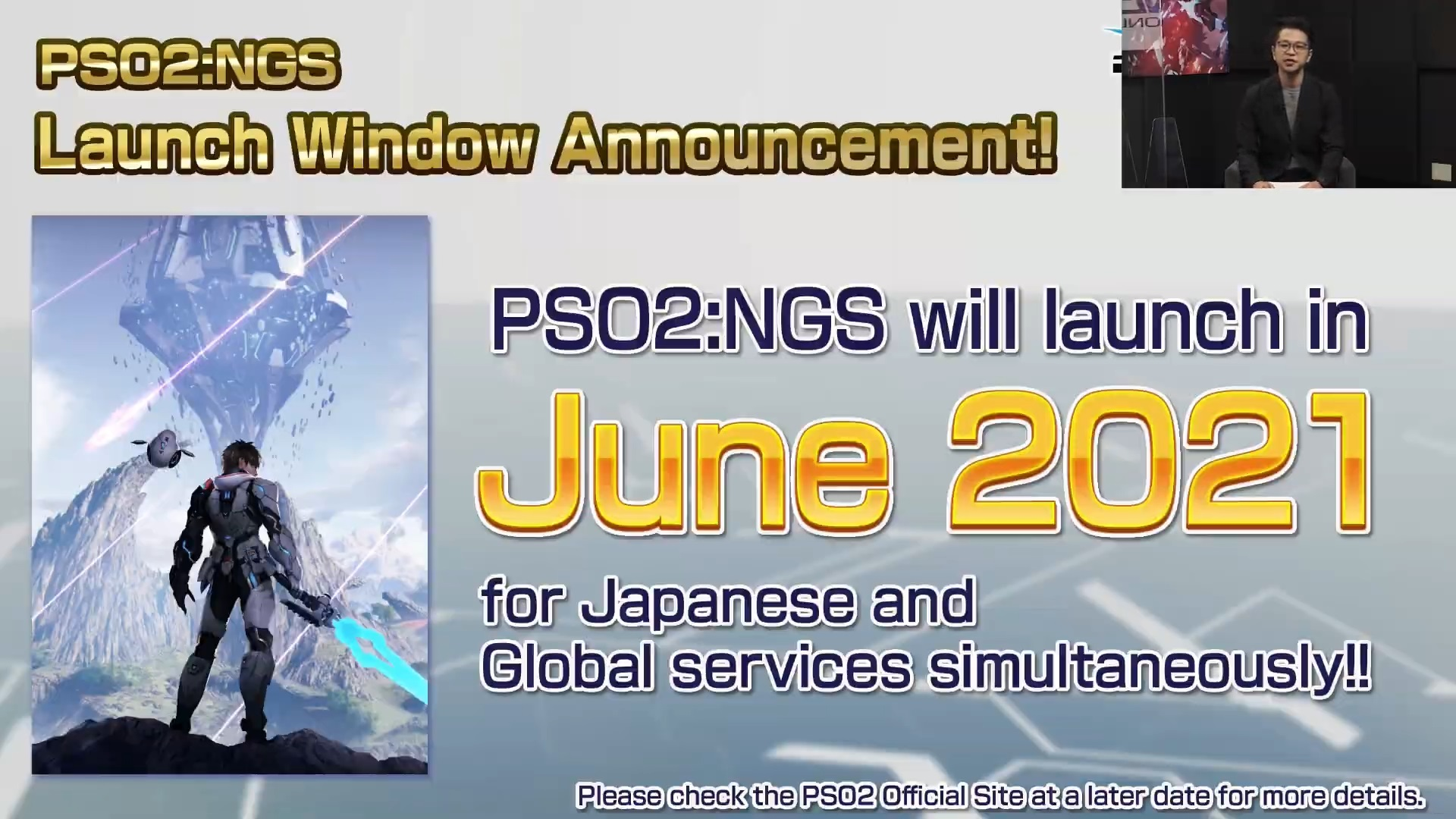 Phantasy Star Online 2 New Genesis is coming a lot sooner than we thought screenshot