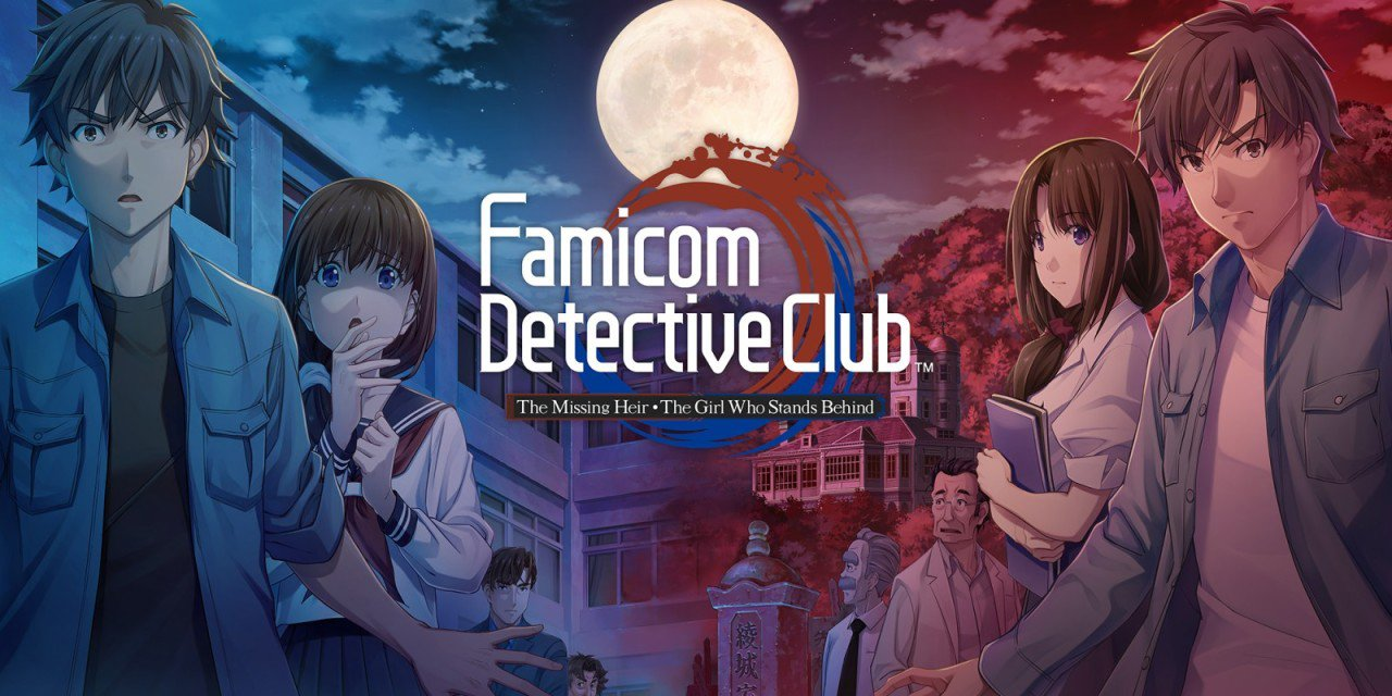 Review: Famicom Detective Club screenshot
