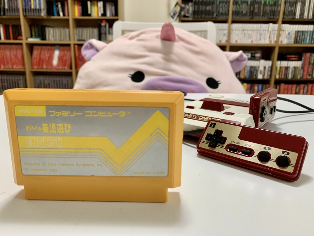 Learn Japanese using the power of love and violence in Nintendo's Popeye no Eigo Asobi screenshot