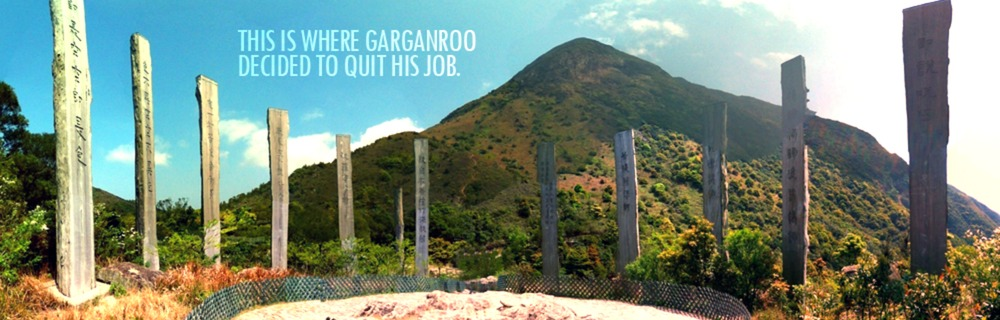 garganroo blog header photo