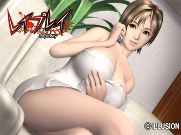 Freie japanische Hentai 3d