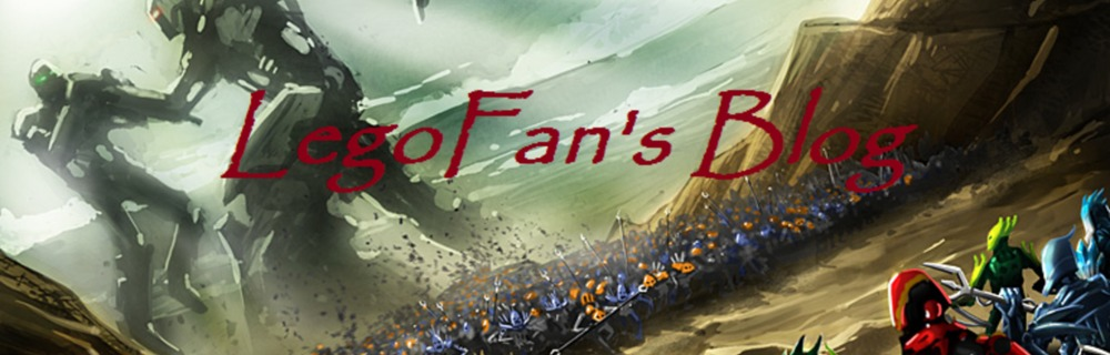 LegoFan blog header photo