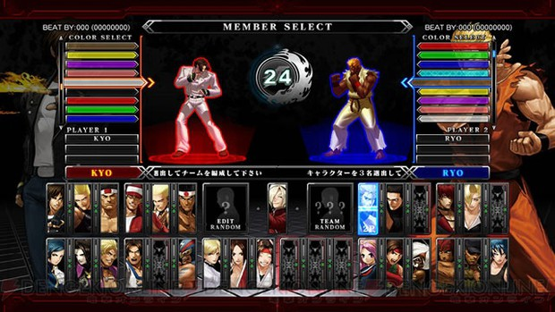 Community blog by nilcam what is known about king of fighters xiii - King of fighters characters pictures ...