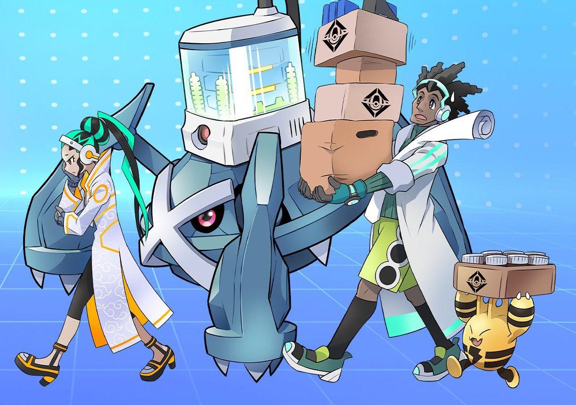 Pokemon Unite Season